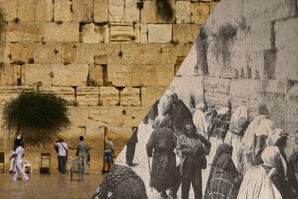 Wailing Wall Past and Present